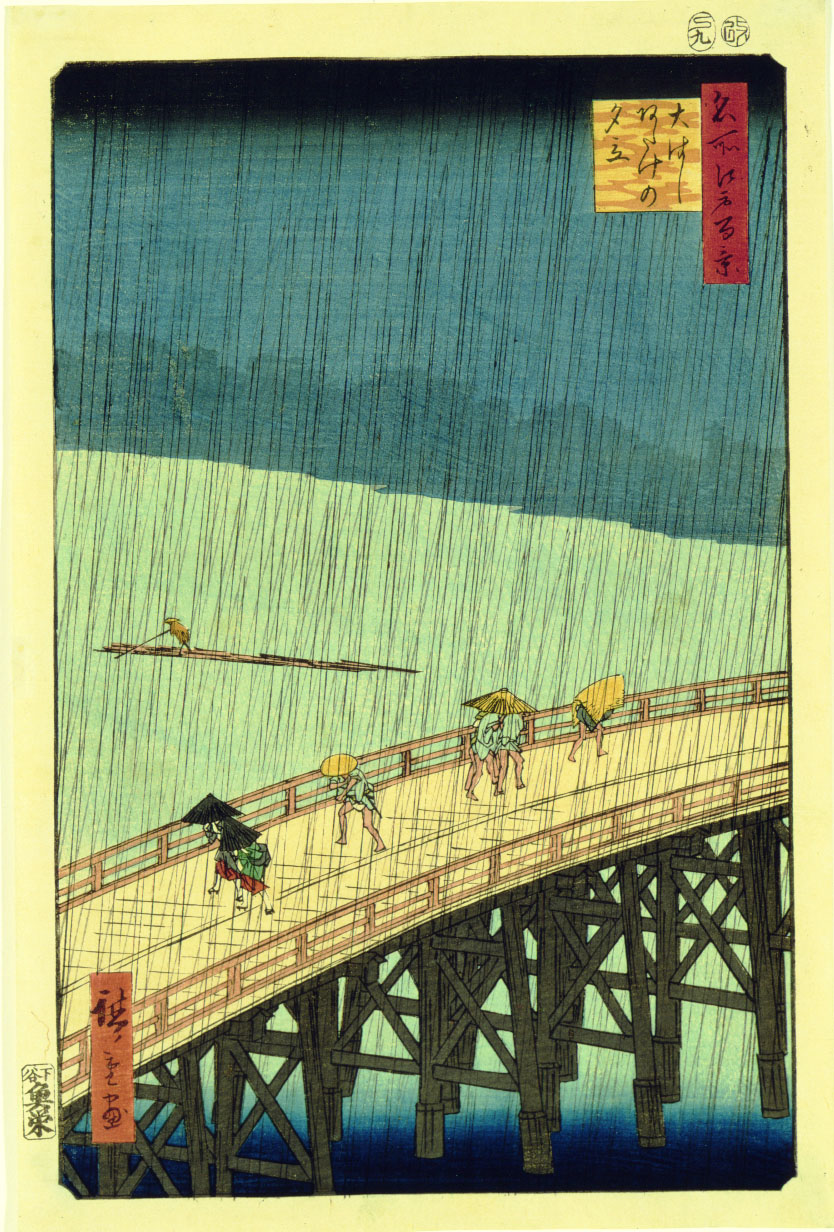 Japanese Woodblock Prints – LRMA